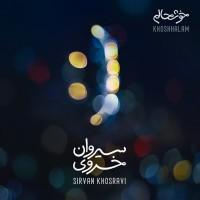 Sirvan Khosravi - Khoshhalam
