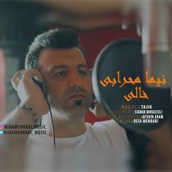 Nima Mehrabi – Khali