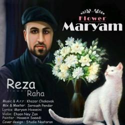 Reza Raha – Gole Maryam