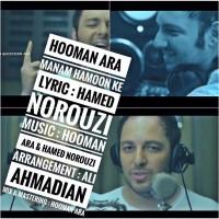 Hooman Ara - Manam Hamoon Ke