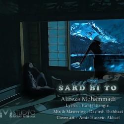 Alireza Mohammadi – Sard Bi To