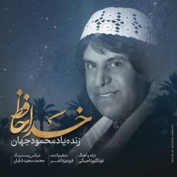 Mahmoud Jahan – Khodahafez