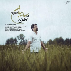Amir Jahani – Sayeban
