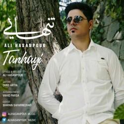 Ali Hasanpour – Tanahei
