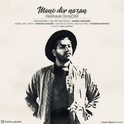 Parham Ghadiri – Mano Dor Nazan