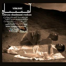Alireza Shadmani Roshan – Atashfeshan