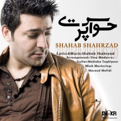 Shahab Shahrzad – Havaas Part