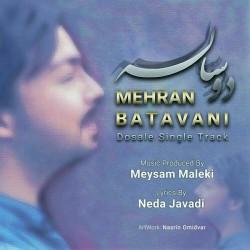 Mehran Batavani – 2 Saleh