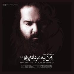 Reza Sadeghi – Man Ye Mordadiam