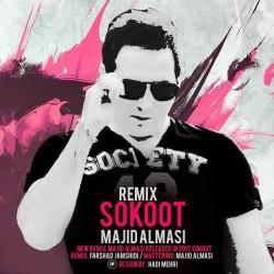 Majid Almasi – Silent ( Farshad Jamshidi Remix )