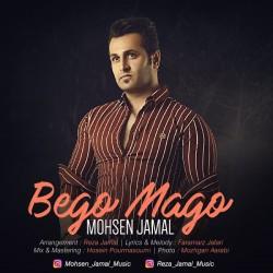 Mohsen Jamal – Begoo Magoo