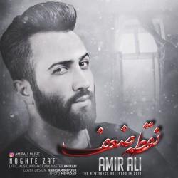 Amir Ali – Noghte Zaf