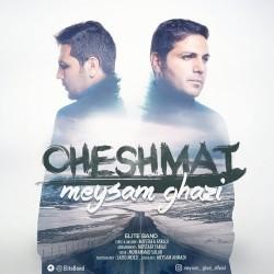 Meysam Ghazi – Cheshmat