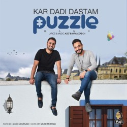 Puzzle Band – Kar Dadi Dastam
