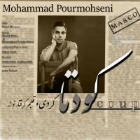 Mohammad Pourmohseni - Koodeta