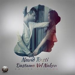 Navid Rasti – Dastamo Vel Nakon ( Guitar Version )