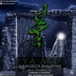 Ahmadreza Shahriyari – Ya Ali