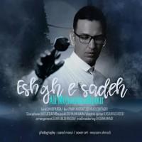 Ali Mohammadipour - Eshghe Sadeh