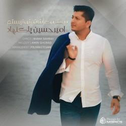Amirhossein Paknahad – Dige Asheghe To Nistam