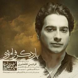 Homayoun Shajarian – Bare Degar Faramooshi