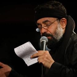 Mahmoud Karimi – Shabe Aval Moharram 96