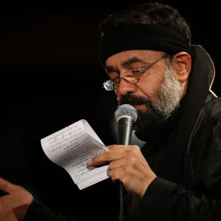 Mahmoud Karimi – Shabe Dovom Moharram 96