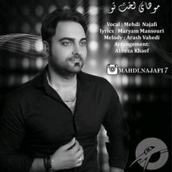 Mehdi Najafi – Moohaye Lakhte To