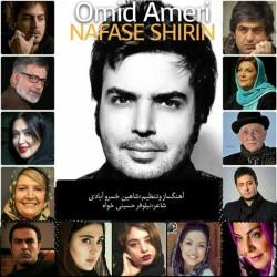 Omid Ameri – Nafase Shirin