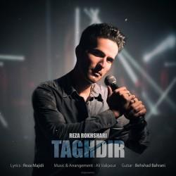 Reza Rokhsari – Taghdir