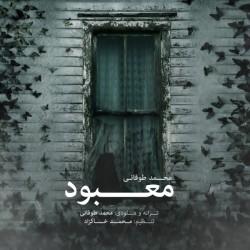 Mohammad Toufani – Mabood