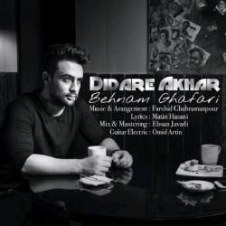 Behnam Ghafari – Didare Akhar