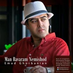 Emad Ghorbanian – Man Bavaram Nemishod