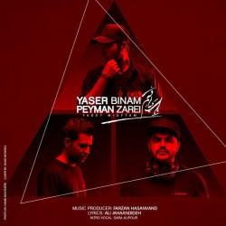 Yaser Binam & Peyman Zarei – Yadet Mioftam