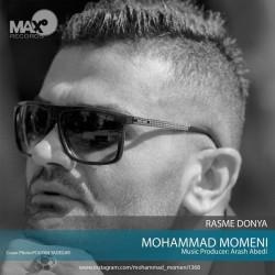 Mohammad Momeni – Rasme Donya