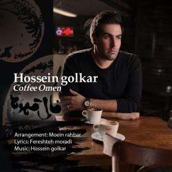 Hossein Golkar – Fale Ghahveh