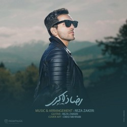 Reza Zakeri – Bade To
