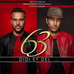 63 Band – Didi Ey Del