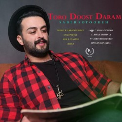 Saber Sotoodeh – Toro Doost Daram
