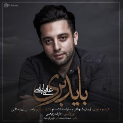 Ali Babaei – Bayad Beri