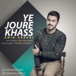 Amin Akbari – Ye Joure Khas