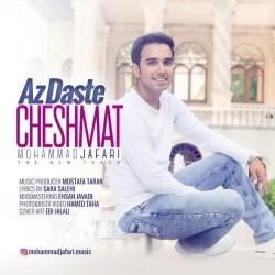 Mohammad Jafari – Az Daste Cheshmat