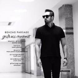 Behzad Parsaee – Ghofli Roo Cheshmat
