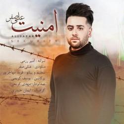 Ali Safar – Amniyat