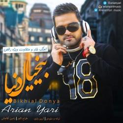 Arian Yari – Bikhiale Donya
