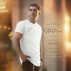 Iman Nikandish – Bia Bargard