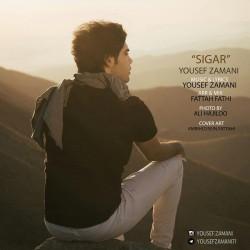 Yousef Zamani – Sigar