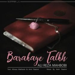 Alireza Mahbobi – Barakaye Talkh