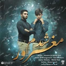 Hossein Rad & Mehdi Rad – Maghroor Shodam