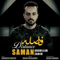 Saman Abdollahzadeh – Faseleh
