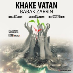 Babak Zarrin – Khake Vatan
